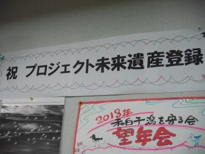 2009_1223JT 画像0003