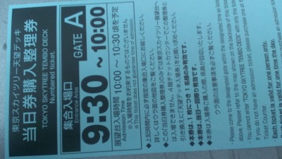 s-IMAG0096.jpg