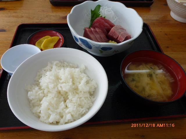 カツオ刺身定食
