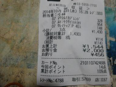 mini_DSC09848.jpg