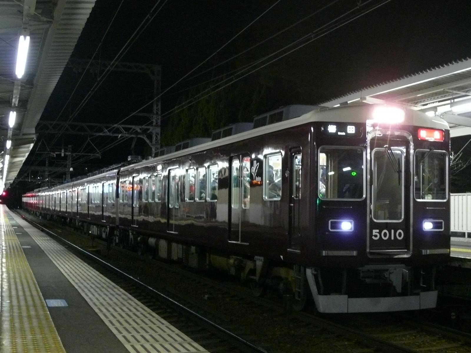 P2050891.jpg