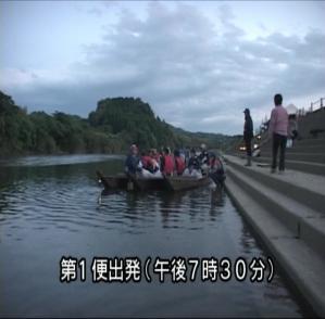 川内川風景-12