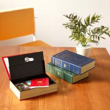 ブック型セーフティボックス
