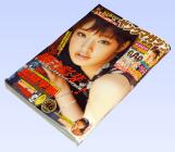 週刊ヤングマガジン2011年No.46