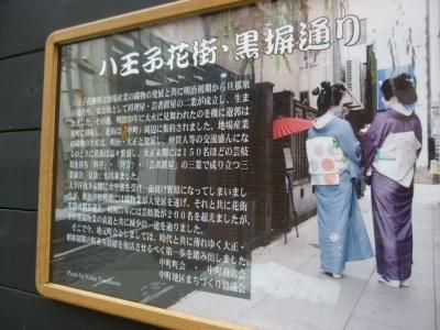 八王子・花街 (5)