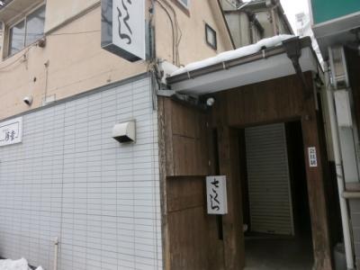 八王子・花街 (11)