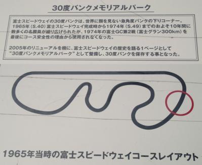 20120324_04.jpg