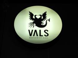 VALS ①_convert_20111008220423