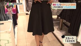 3color-fashion-20140919-005.jpg