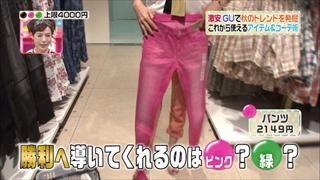 3color-fashion-20140919-015.jpg