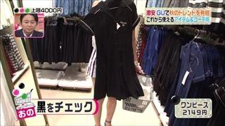 3color-fashion-20140919-018.jpg