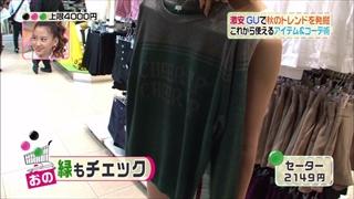 3color-fashion-20140919-019.jpg