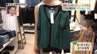 3color-fashion-20140919-020.jpg