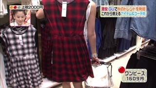 3color-fashion-20140919-027.jpg