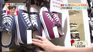 3color-fashion-20140919-039.jpg