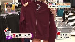 3color-fashion-20140919-041.jpg
