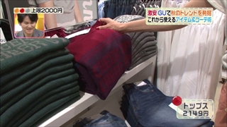 3color-fashion-20140919-042.jpg