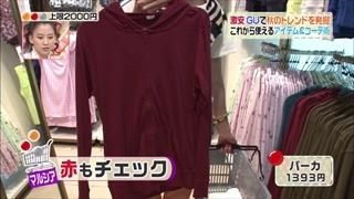 3color-fashion-20140919-046.jpg