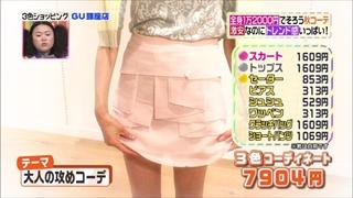 3color-fashion-20140919-067.jpg