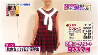 3color-fashion-20140919-075.jpg
