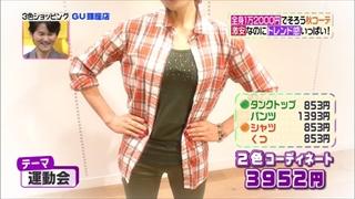 3color-fashion-20140919-078.jpg