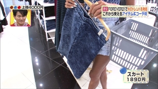 3color-fashion-20141003-003.jpg