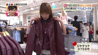 3color-fashion-20141003-007.jpg