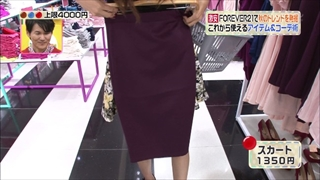 3color-fashion-20141003-011.jpg