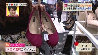 3color-fashion-20141003-014.jpg