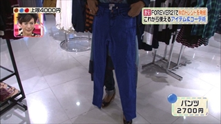 3color-fashion-20141003-018.jpg