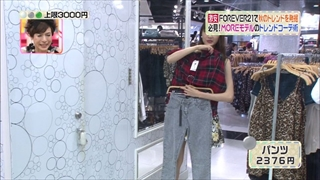 3color-fashion-20141003-028.jpg