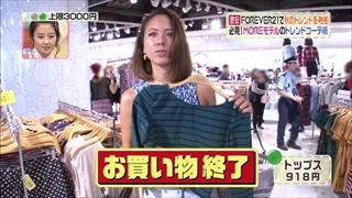 3color-fashion-20141003-039.jpg