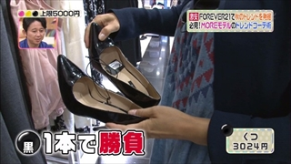 3color-fashion-20141003-059.jpg