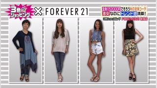 3color-fashion-20141003-064.jpg