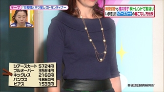 battle-fashion-20140916-001.jpg