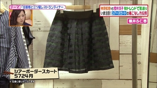 battle-fashion-20140916-005.jpg