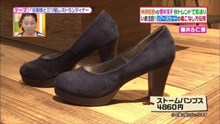 battle-fashion-20140916-011.jpg