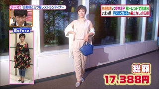 battle-fashion-20140916-013.jpg
