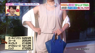 battle-fashion-20140916-015.jpg