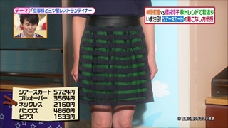 battle-fashion-20140916-021.jpg