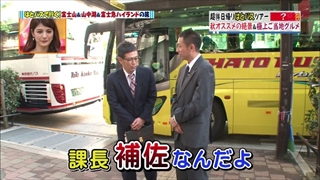 bus-tour-004.jpg