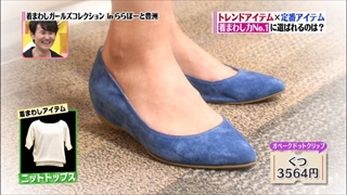 girl-collection-20140926-011.jpg