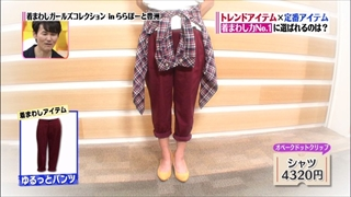 girl-collection-20140926-015.jpg