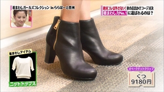 girl-collection-20140926-025.jpg