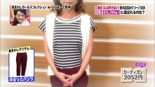 girl-collection-20140926-031.jpg