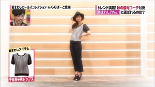girl-collection-20140926-032.jpg