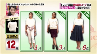 girl-collection-20140926-045.jpg