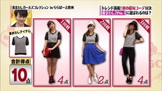 girl-collection-20140926-046.jpg