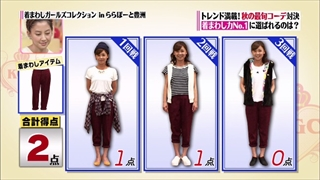 girl-collection-20140926-047.jpg
