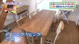 horie-sachiko-003.jpg